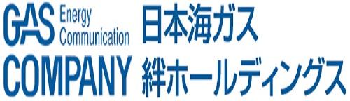日本海ガス絆ホールディングス